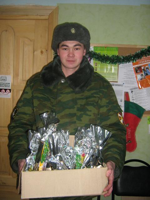Забирай свой подарок солдат 10